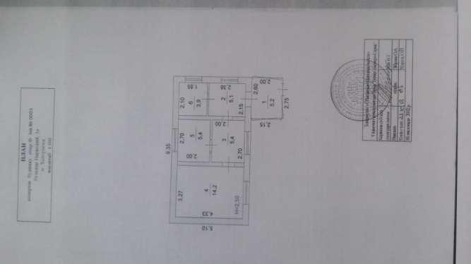 СДАМ В АРЕНДУ: Производственно–складские помещения
