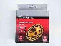 Чашка алмазная зачистная двухрядная 125 MATRIX