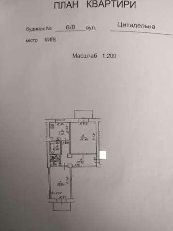 Продаётся двухкомнатная квартира на Печерске