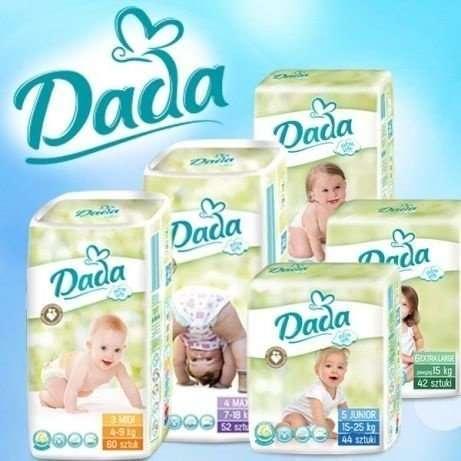 Подгузники ДаДа памперсы DaDa, бесплатная доставка