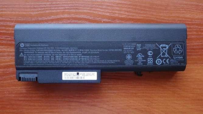Оригинальная аккумуляторная батарея HP Compaq HSTNN-I44C 6500B 8600mAh