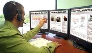 Співробітник онлайн-магазину