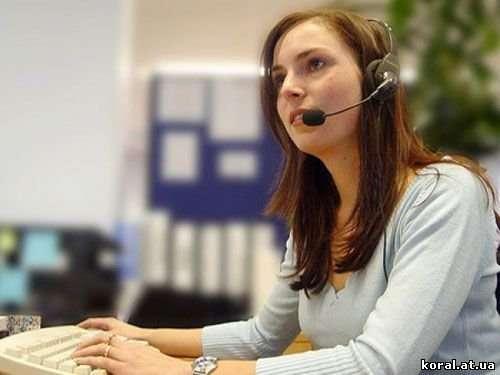 Оператор на телефоні (вакансія для людей з інвалідністю, 1 група)