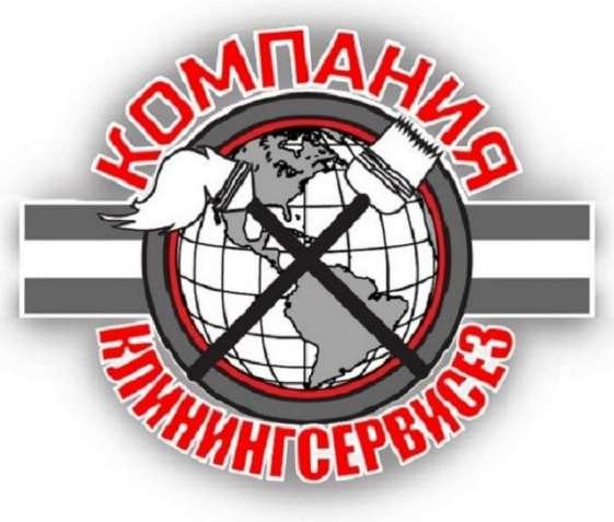 Уборка квартиры Киев – КлинингСервисез