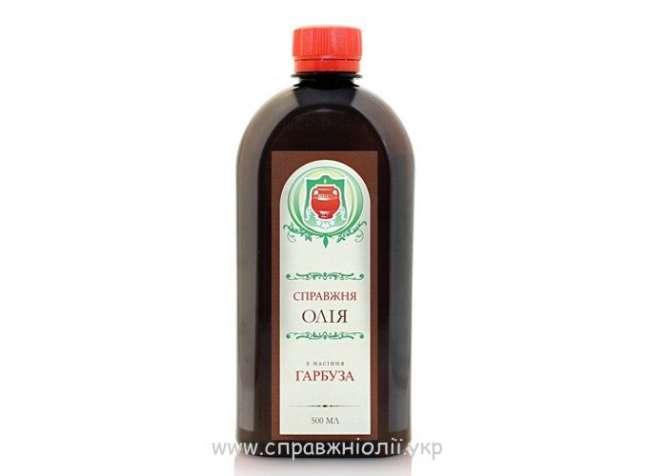 Тыквенное масло оптом и в розницу