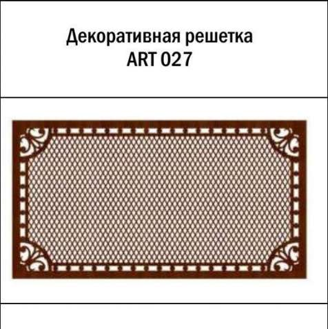 Декоративная решетка ART 027 для батарей из МДФ