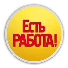 РаботаКассир в магазин техники ( м. Оболонь) 3/3, 9000 за 15 смен