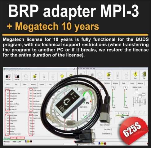 BRP adapter MPI-3 + Megatech 10 лет.