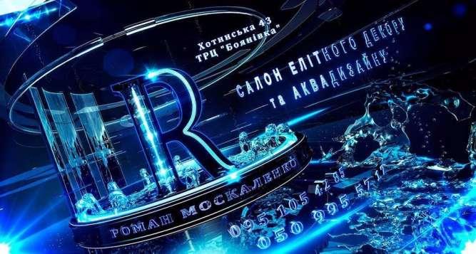 Водоспад по склу в інтер'єрі від дизайн студії Романа Москаленка - изображение 12
