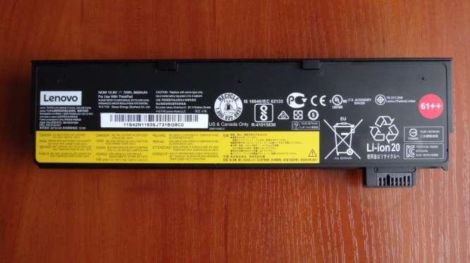 Оригинальный аккумулятор / батарея Lenovo 01AV428 ThinkPad T470 72Wh