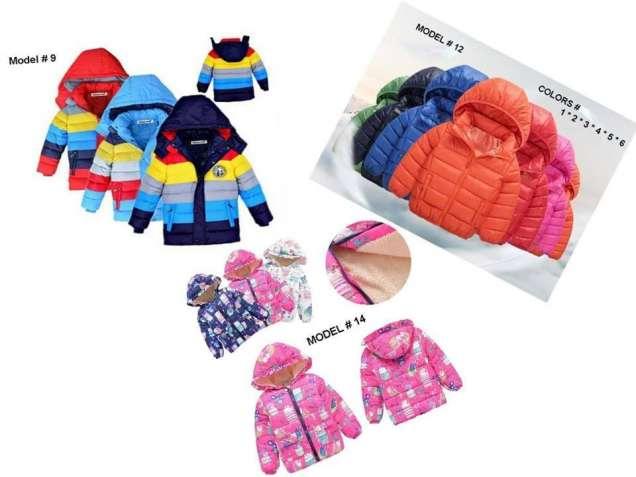 Куртки для детей, детские, демисезонные