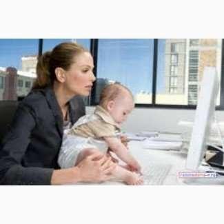 Надаємо роботу мамам