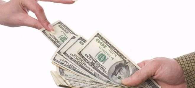 Кредит без предоплат в сжатые сроки.