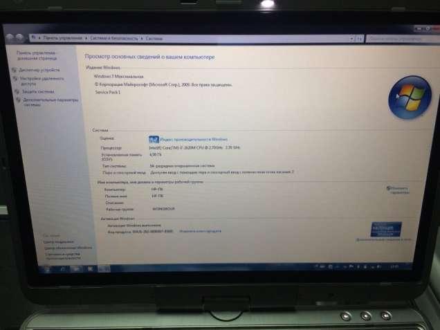 Продам HP EliteBook 2760p