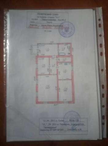 Продам кирп. дом в с.Мирное, Бориспольского р-на, 50 км от Киева