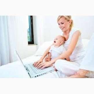 Підробіток в інтернеті мамам