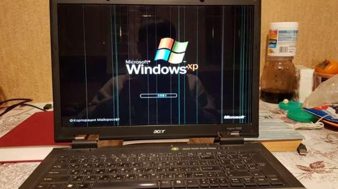 "Ноутбук Laptop Acer Aspire 9500 17"" LCD, HDD=100Gb, RAM=1Gb DDR2"