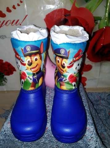 Детская зимняя обувь.Дутики ,сапожки,термообувь. Щенячий патруль.