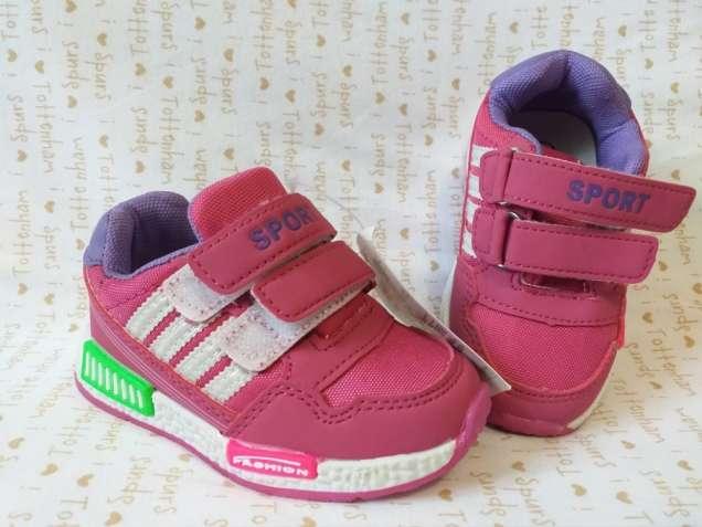 c5e35ad13ed437 Дитяче взуття. Купить дитяче взуття: для хлопчиків / дівчат, малюків ...