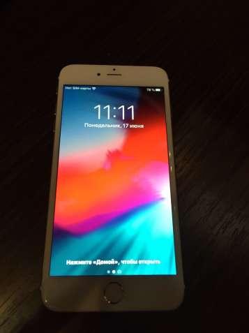 iPhone 6 Plus 64gb. Gold