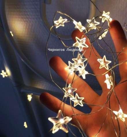Гирлянда звезды. светодиодная. на батарейках, переносная. автономная