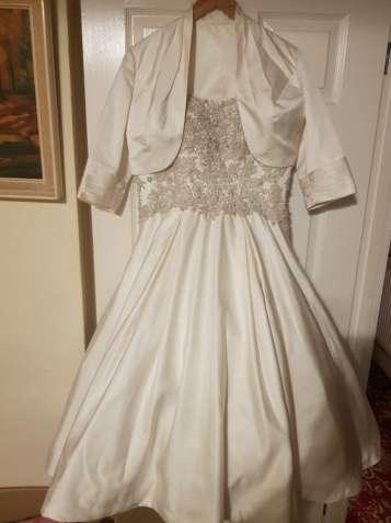 Короткое свадебное, выпускное платье, шелк, айвори