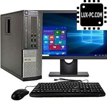 Аренда офисных и игровых компьютеров в комплекте с монитором