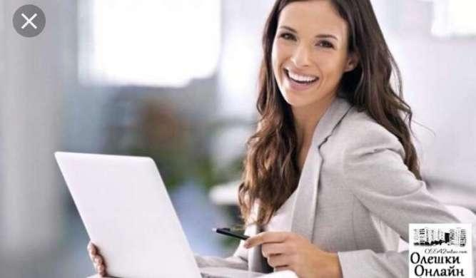 Дистанційна робота на ПК для жінок