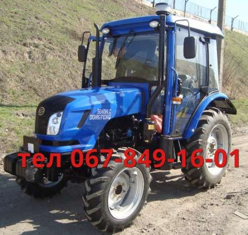 Dongfeng DF-504 Cab