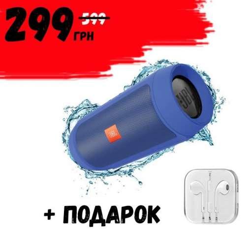 Bluetooth колонка JBL Charge 2+ (подарок EarPods)