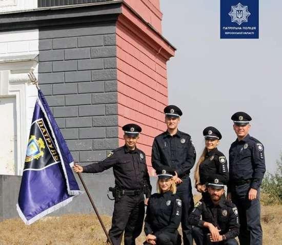 Патрульна поліція в Херсонській області