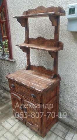 Деревянный буфет под старину
