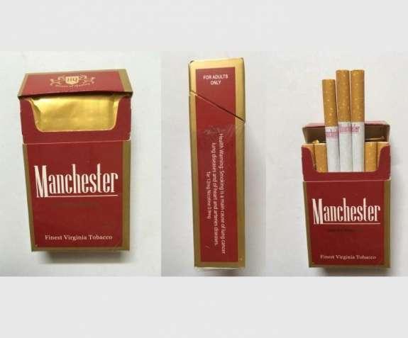 сигареты дьюти фри купить в екатеринбурге