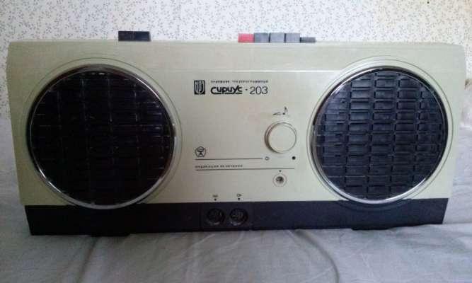 Радиоприёмник Сириус 203 с паспортом