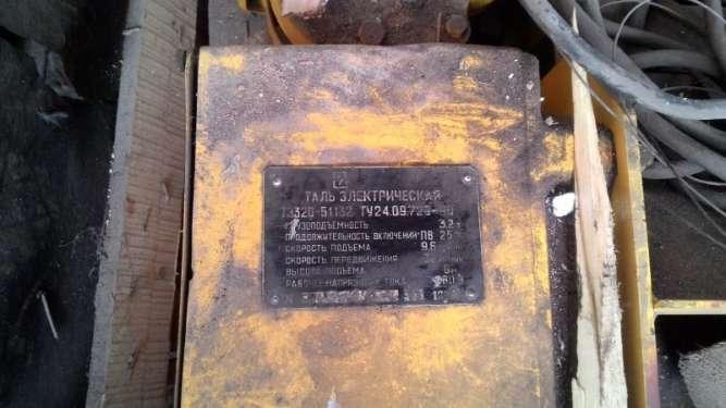 Продаем таль электрическую ТЭ320-51132, 3,2 тонны, 1999 г.в.