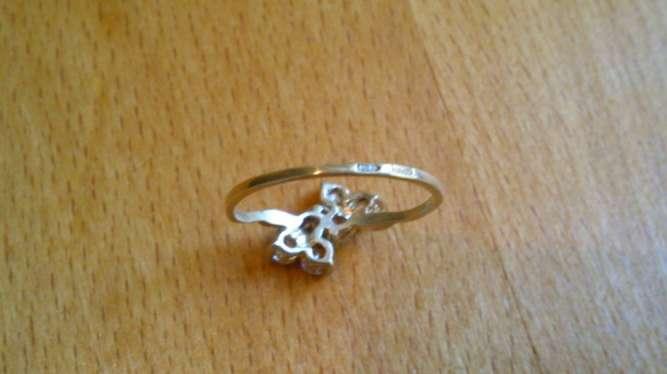 Кольцо серебро 925 с фианитами размер 16,5