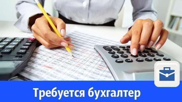 Бухгалтер на клиент-банк со знанием 1С8.2, 8.3 ЗП от 8000