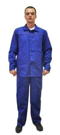Спецодежда летняя - продажа костюм усиленный 100 % хб  брюками выгодно