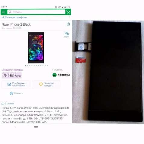 Razer Phone 2 .Ориг.2-сім.Є НЮАНС.ОБМІН на інший тел.