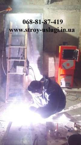 Отоплення. Отопление Домов, Складов / Монтаж и Реконструкция