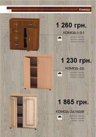 Комод для детской, спальни и зала - зображення 7