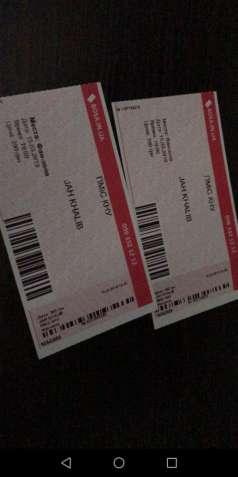 Продам срочно билеты на Jah Khalib