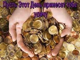 Обмен железных евро монет (евро, злотые) на гривну