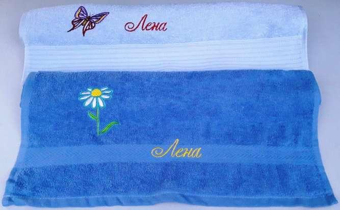 """Именные махровые полотенца """"Лена"""" /размер 45 х 90 и 50 х 90/"""