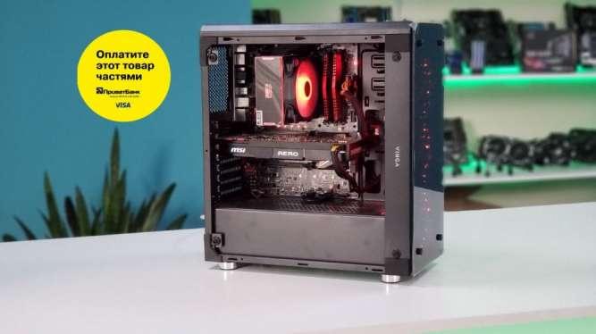 Игровой ПК Polaris - GTX1070/ i5 7500/ 8GB DDR4/ SSD 240GB/ 550W Б/У