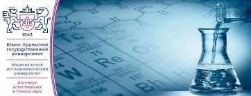 химия. услуги репетитора по химии