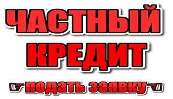 Выдам деньги под залог недвижимости. Киев