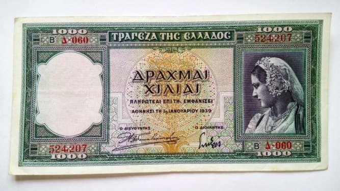1000 драхм, Греция, 1939 год