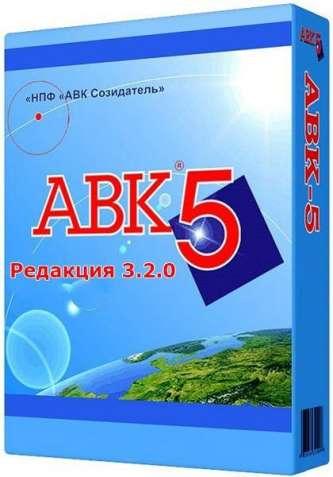 АВК 5 Версия 3.4 Удаленная установка через TeamViewer