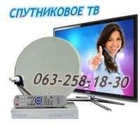 Установка спутник тв антенн недорого Харьков